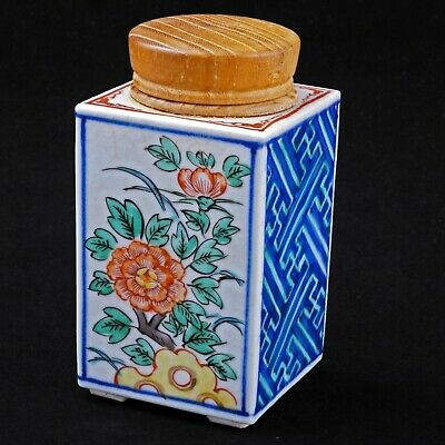 Small Japanese porcelain kutani tea caddy with wood top circa early 20th century