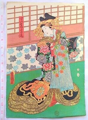 picture Ukiyoe Japanese Woodblock Print Art Painting Nishikie Vintage Oiran #34