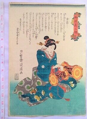 Vintage Ukiyoe Japanese Woodblock Print picture Art Painting Nishikie Tuzumi #38