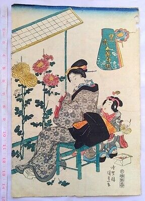 Ukiyoe Japanese Woodblock Print picture Art Painting Nishikie chrysanthemum #39