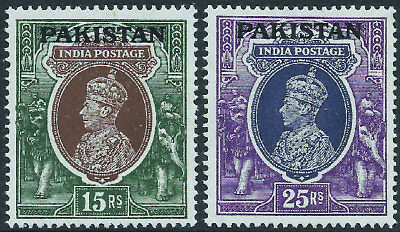 PAKISTAN 1947-1954 GVI Collection hinged mint complete - 8864