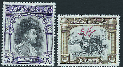 PAKISTAN Bahawalpur: 1947-1949 GVI Collection unmounted & hinged - 8727