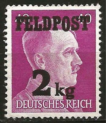 Germany (Third Reich) 1944 MNH - Military Field Post Feldpost for 2 Kilo Parcels