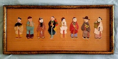 METICORTEN and THE EIGHT CHINESE IMMORTALS ETERNAL LIFE CLOTH/PAPER DOLLS FRAMED