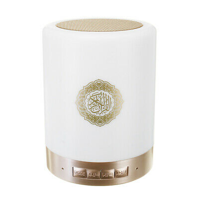 Portable Quran Wireless bluetooth Speaker LED Touch Lamp TF Card FM Radio