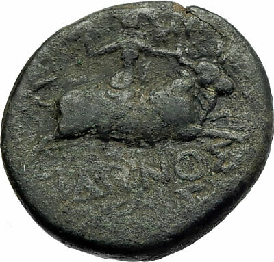 HADRIAN Authentic Ancient 117AD Sidon Phoenicia Roman Coin EUROPA on BULL i77032