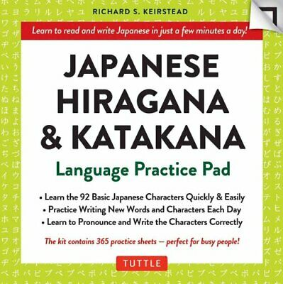 Japanese Hiragana and Katakana A Japanese Language Practice Pad 9780804846257