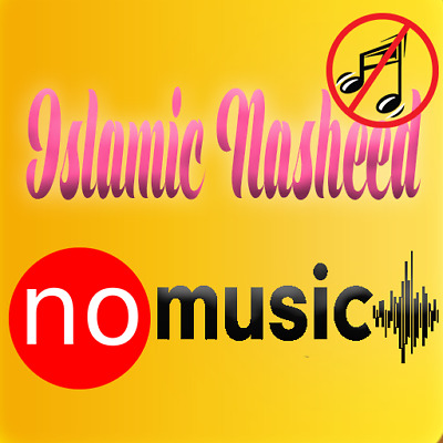 ISLAMIC CDS AND DVDs by Sami Yusuf Nasheeds Islamic Songs - £9 99