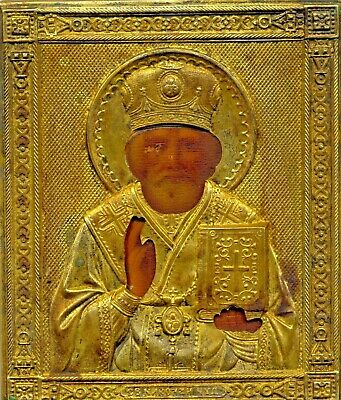 Antique Russian  Imperial  Brass Icon Orthodox   (25001)