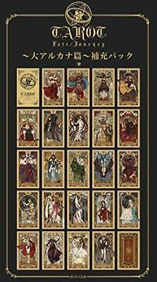 Fate / Journey FGO Tarot card Greater Arcana Replenishment pack Fate/Grand Order