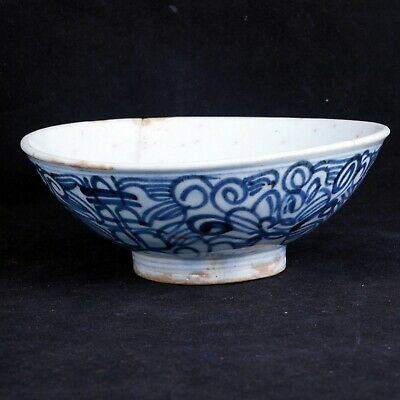 Antique Qing Chinese blue white porcelain folk art worker's bowl late 19th C