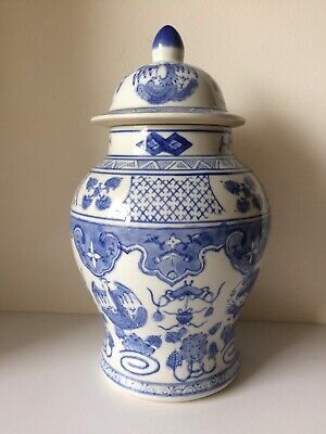 Vintage Chinese Blue & White Porcelain Dragon & phoenix Design Ginger Jar