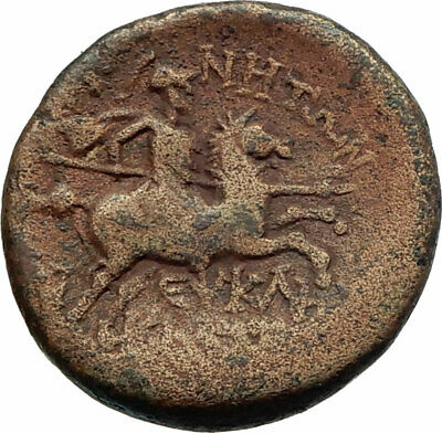 Magnesia ad Maeandrum in Ionia 145BC Athena Horse Man Ancient Greek Coin i77113