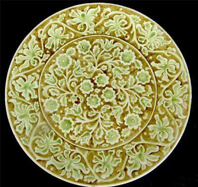 C1879 Antique Victorian Minton Arts & Crafts Plate Signed & Dated