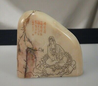 Chinese Incised Soapstone Chop Seal Figure - 56160