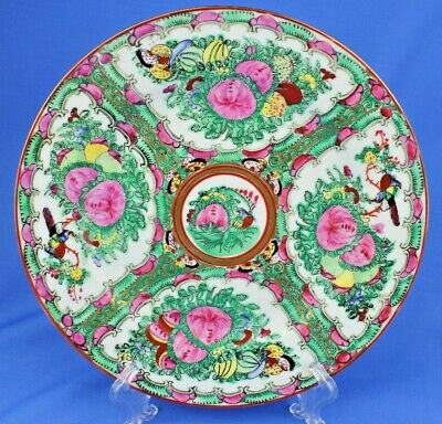 Chinese Canton Export Vintage Famille Rose Medallion Hand Painted Plate Marked