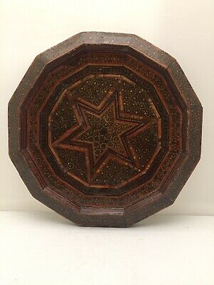 Antique Persian Qajar Islamic Gilded Khatam Wall Plaque 12 Sided , 11""