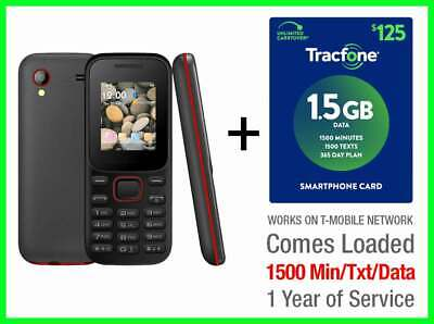 NEW 125 MINUTE A T & T PrePaid Phone Card Calling Card - $8 25