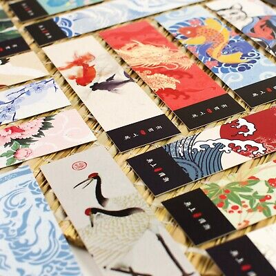 Set of 30 paper bookmarks of classic Japanese and Chinese images #B0029