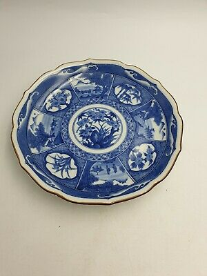 Japanese Porcelain Shallow Blue White Plate Dish Floral Scenic Scalloped Edge