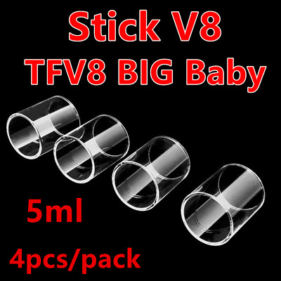 4XSMOK² Replacement Pyrex Glass Tube 5ml for TFV8 BIG Baby Beast / Stick V8 Tank