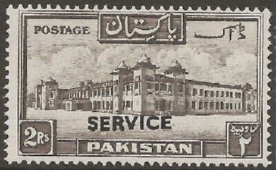 PAKISTAN Officials: 1947-1954 GVI Collection hinged mint - 8865
