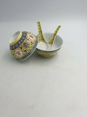 Chinese Mun Shou Longevity Yellow Soup Rice Footed Bowls & Spoons 4Pc Set