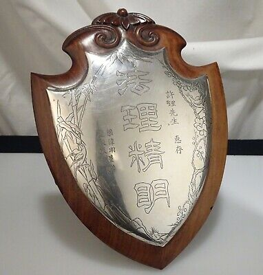 Chinese Silver Friendship Plaque on Hardwood     -  56315