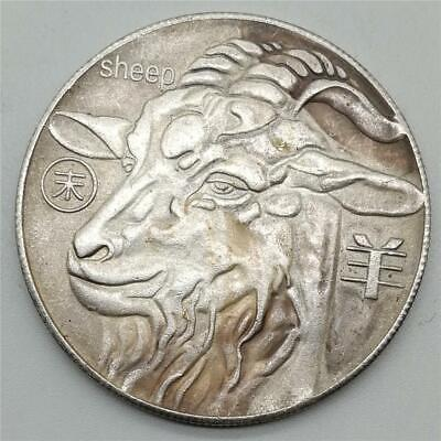Lucky Coin Gossip Feng Shui Coins Chinese Zodiac Year of Goat 3# Antique Crafts