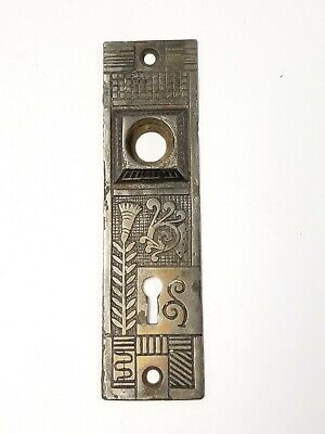 B44 Antique Ornate Cast Iron Eastlake Skeleton Key Back Plate Door Hardware