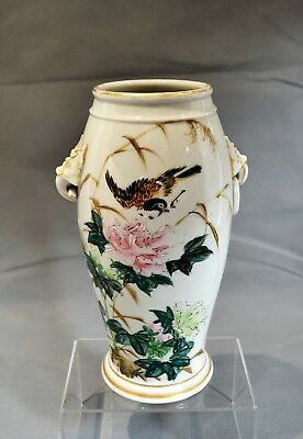 Vintage Antique Japanese Oriental Porcelain Vase Marked to Base