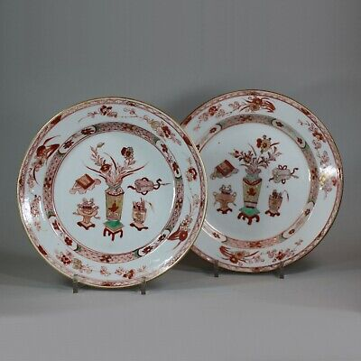 Antique pair of Chinese rouge de fer plates, late Kangxi (1662-1722)