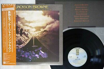 JACKSON BROWNE RUNNING ON EMPTY ASYLUM P-10446Y Japan OBI VINYL LP
