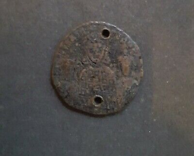 Unresearched Byzantine Coin.