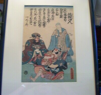 old japanese woodblock print