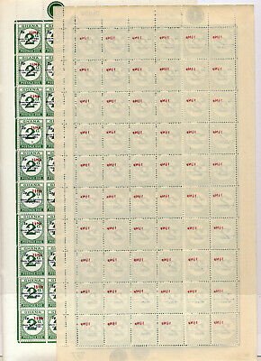 Ghana 1968 Postage Dues Sg D24 2 Complete Sheets One Offset Back Mnh (1)