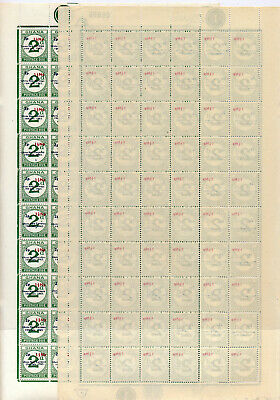Ghana 1968 Postage Dues Sg D24 2 Complete Sheets One Offset Back Mnh (2)