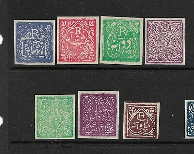 Jind 7 Values, Mint,Wove,Imperf,Qv-Kgvi,India,Indian Native States