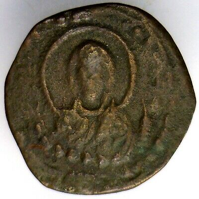 Byzantine Empire - Unknown from 8th Century (?) ✮ Vintage Ancient Coin ✮