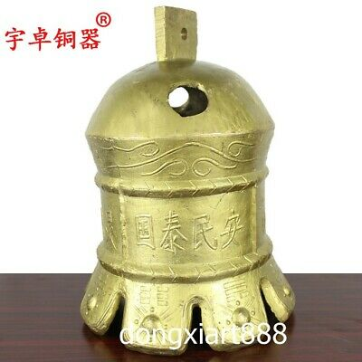 32 cm China Temple Bronze country is prosperous Eight Diagrams Hang Buddha bell