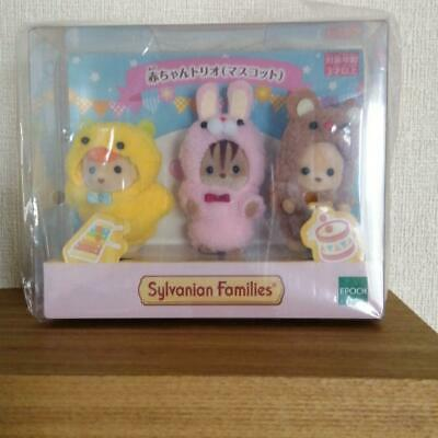 Sylvanian Families Baby Trio Fan Club Limited Product Mascot
