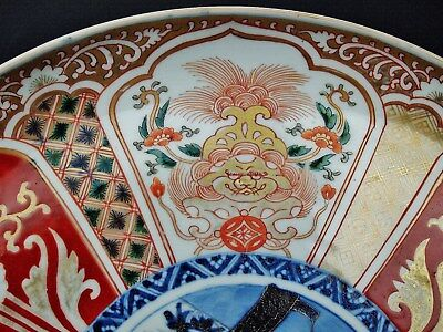 "16"" ANTIQUE JAPANESE IMARI LION DOG CHARGER 150 Yr Old Porcelain 1800s Foo Lion"