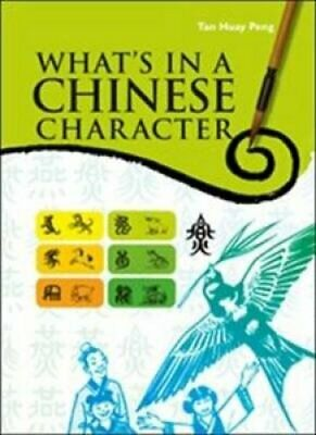 What's In A Chinese Character by Tan Huay  Peng 9789812616630   Brand New