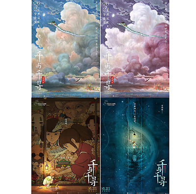 "New 4 Spirited Away Movie Poster Print size 11x17"" 16x24"" 24x36"" - Japan Film"
