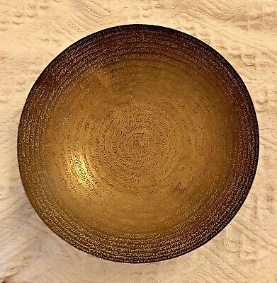Incised Islamic Brass Or Copper Prayer Divination Bowl Star Of David No Reserve