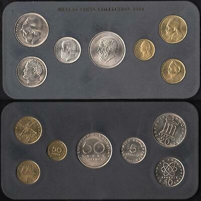 RARE 1984 GREEK COIN SET - HELLAS COINS COLLECTION in PERSPEX DISPLAY CASE