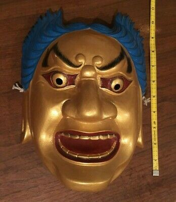 Japanese Zaoh Noh Theatre Saint Mask, Hand Carved Wood, Gold Hand Painted