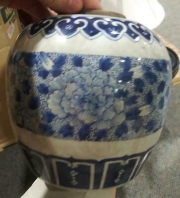 Old Antique Asian Chinese Pottery Vase Urn Blue & White Oriental Art  A