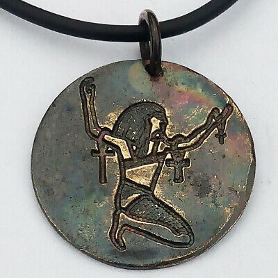 UTCHAT – eyes Horus or Ra - bronze amulet pendant ancient style