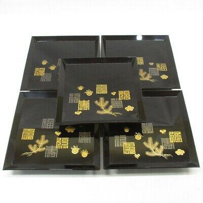 G473 Japanese old classy lacquer ware five dinner trays with very good MAKIE